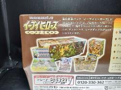 Pokemon card game Eevee Heroes Eevee's Gym Set box in stock Safety ship